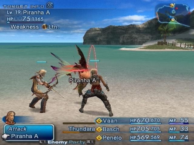 Final Fantasy XII Ff12p2155